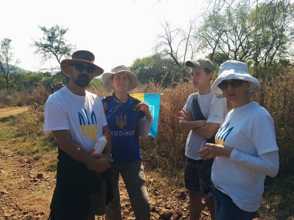 Пластова прогулька у заповідник Грунклюф біля Преторії, ПАР
