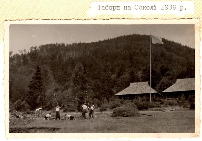 Табори на Соколі, 1936 рік