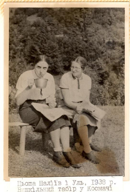Цьопа Паліїв і Уль, 1938 р., вишкільний табір у Космачі