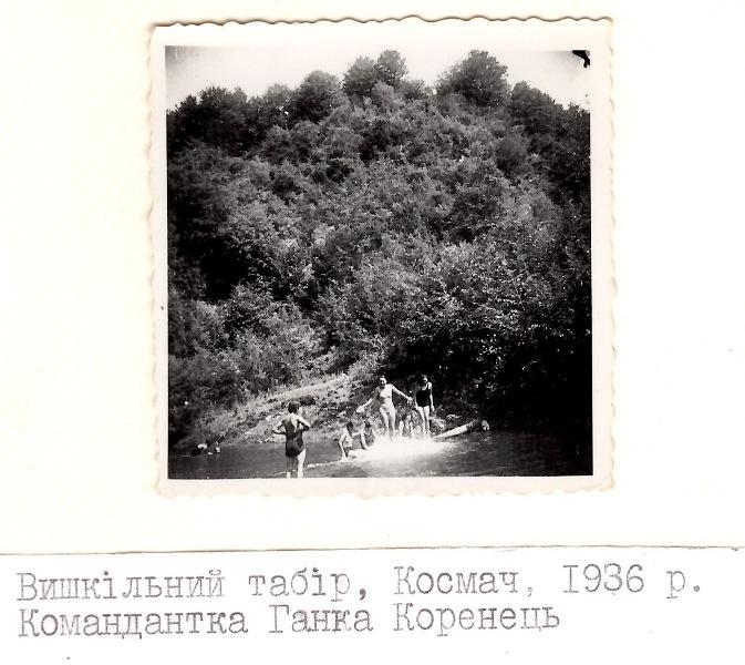 Вишкільний табір, Космач, 1936 р., командантка - Ганка Коренець