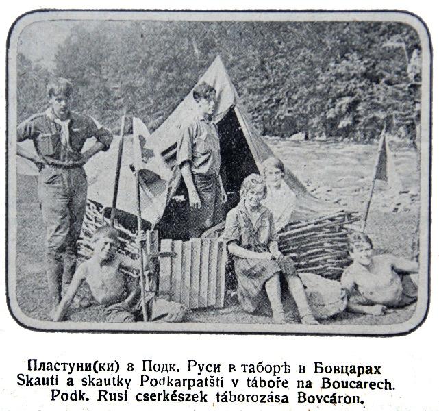 Пластовий табір в Бовцарах біля Драгова, 1923
