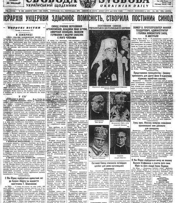 Пласт на Карпатській Україні у 50-ліття його заснування