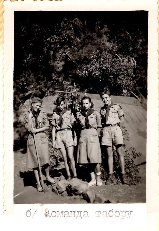 """Команда табру """"Аін-Керма"""", Бен-Метір, Туніс, 1950"""