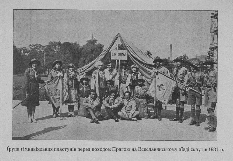 Група пластунів перед походом Прагою, 1931