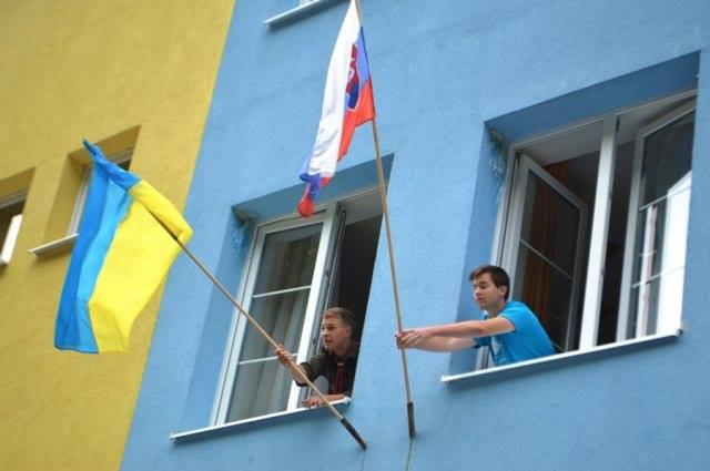 У Словаччині розпочався ХХ літній пластовий табір