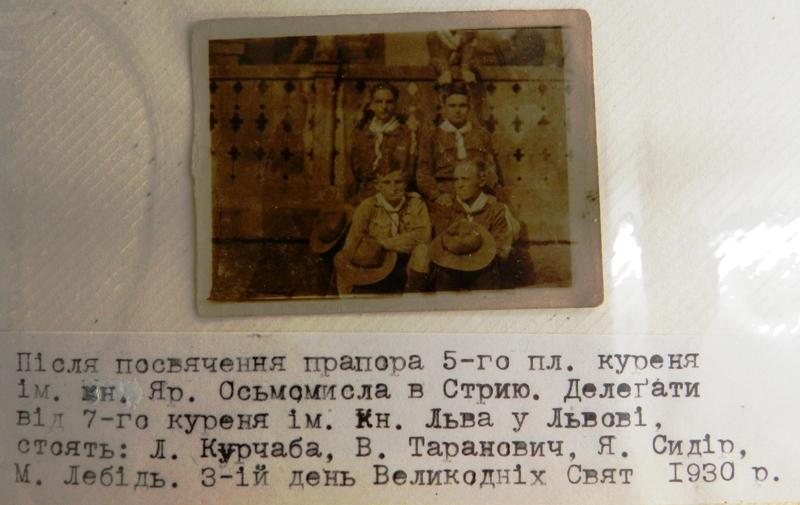 Історія однієї світлини: посвячення прапора 5 куреня у Стрию, 1930
