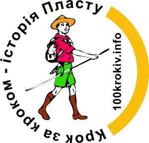 Krok_logo