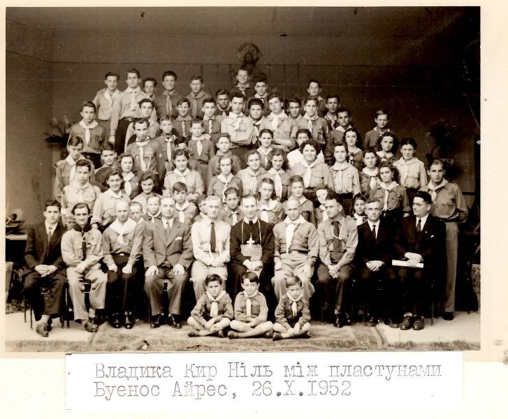 Фото з історії Пласту в Аргентині, 1952, 1957
