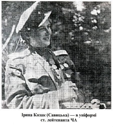 Ірина Козак (Савицька) - в уніформі ст.лейтенанта ЧА