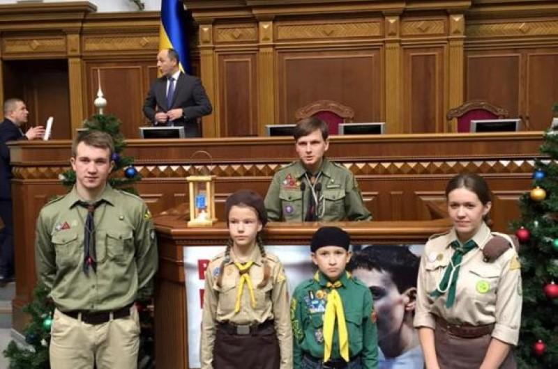 Вифлеємський вогонь миру запалав у Верховній Раді України