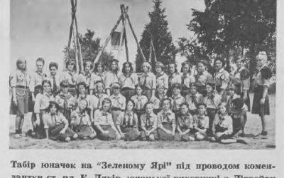 """Як оживав """"Зелений Яр"""", 1960"""