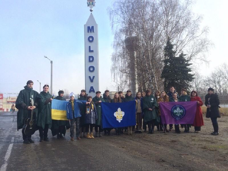Вифлеємський Вогонь на україно-молдавському кордоні