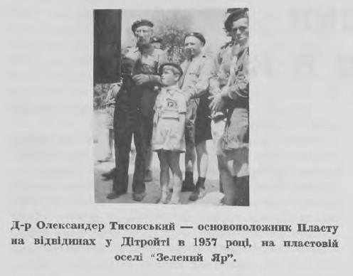 """Д-р Олександер Тисовський - основоположник Пласту на відвідинах у Дітройті в 1957 році, на пластовій оселі """"Зелений Яр"""""""