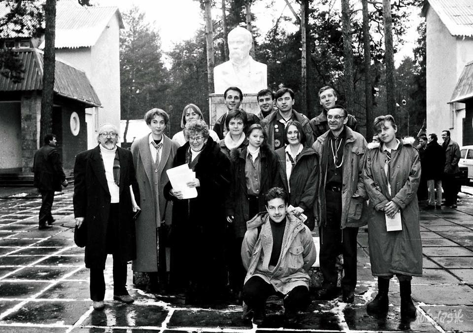 5 Крайовий Пластовий з`їзд у Брюховичах, 1997