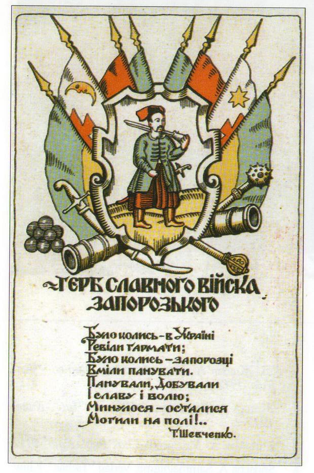 Поштівка з синьо-жовтими прапорами (Петроград, 1917 р.)