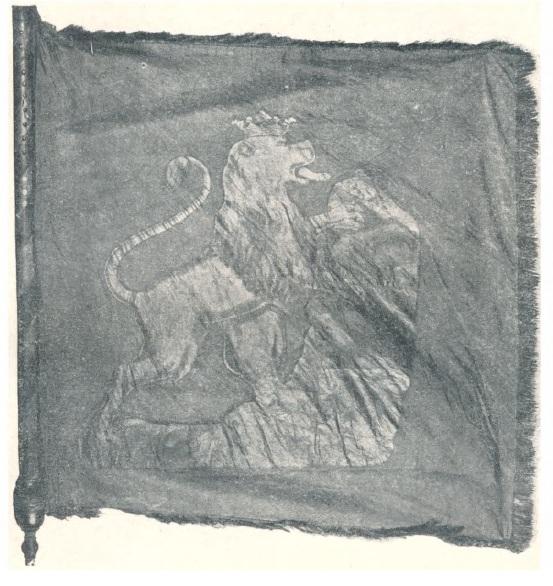 Прапор Національної гвардії в Яворові (1848 р.)