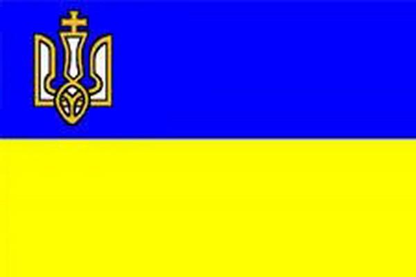 Прапор військового флоту УНР, затверджений 27 січня 1918 р.