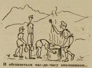 На сліді, 1947