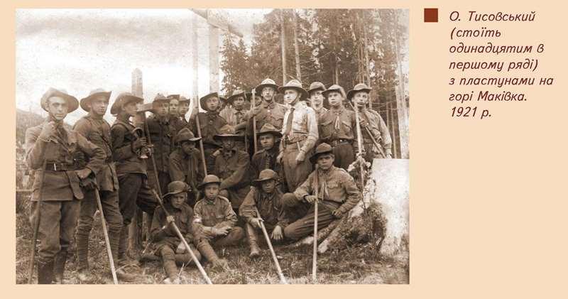 Тисовський з пластунами, г. Маківка, 1921