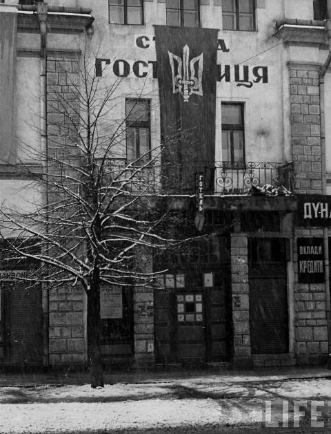 Будинок Карпатської Січі