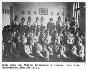 Курінь ч. 2 ім. Марти Боречької, Львів, 1924