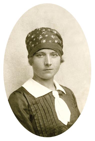 Оксана Суховерська