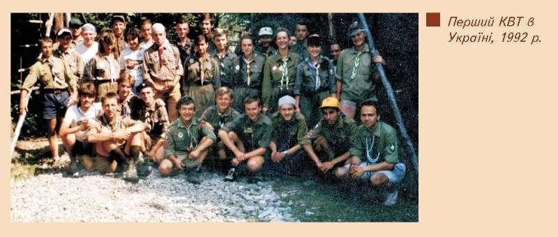Учасники КВТ 1992 в Україні