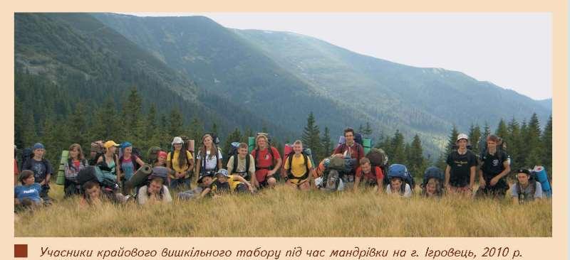 Учасники КВТ, під г. Ігровець, 2010