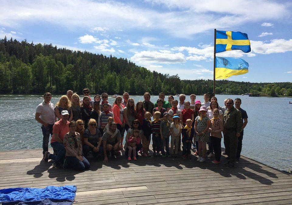 Свято Весни пластунів Швеції 2016