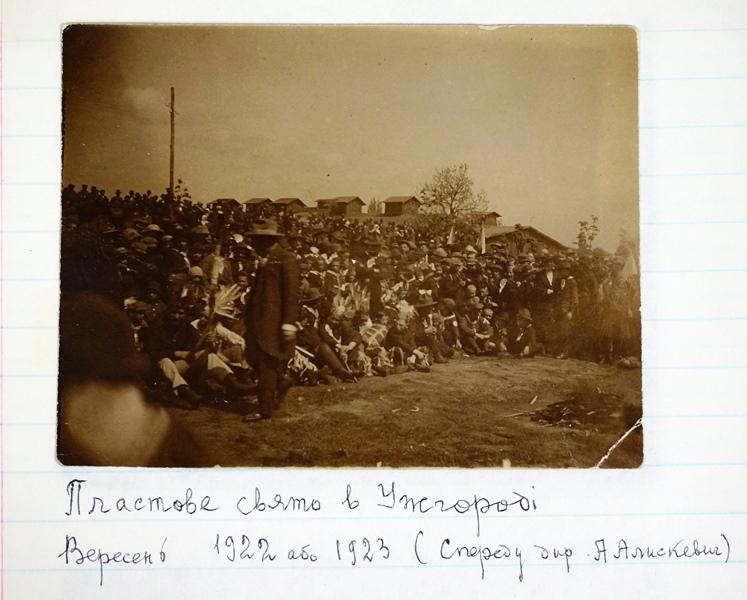 Історія заснування Пласту в Ужгороді