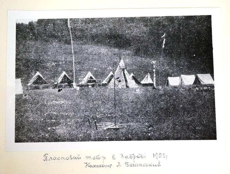 Пластовий табір в Заброді, 1925, комендант Л. Бачинський