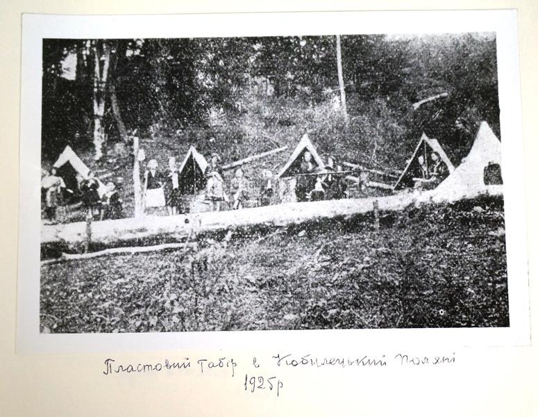 Пластовий табір в Кобилецькій Поляні, 1925
