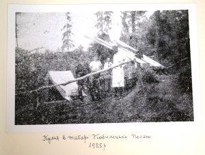 Кухня в таборі, Кобилецька Поляна, 1925