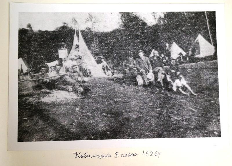 Кобилецька Поляна, 1926