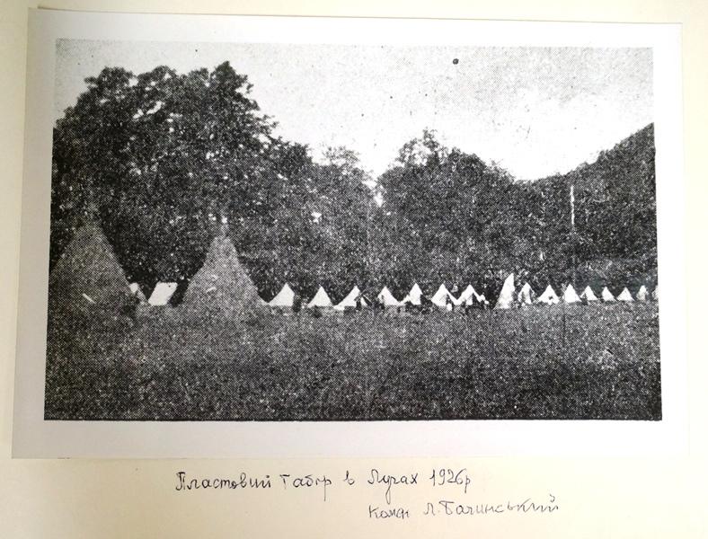 Пластовий табір в Лугах, 1926, комендант Л. Бачинський