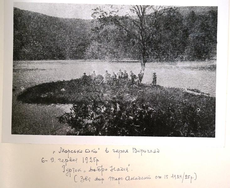 """""""Морське око"""" в горах Вігорляд, 6-9 червня 1925. Гурток """"Добра Надія"""" (звіт дир.торг академії, ст. 15, 1924/25)"""