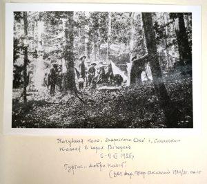 """Ночування коло """"Морського ока"""" і """"Снинського каменя"""" в горах Вігорлят, 6-9 червня 1925, гурток """"Добра Надія"""""""