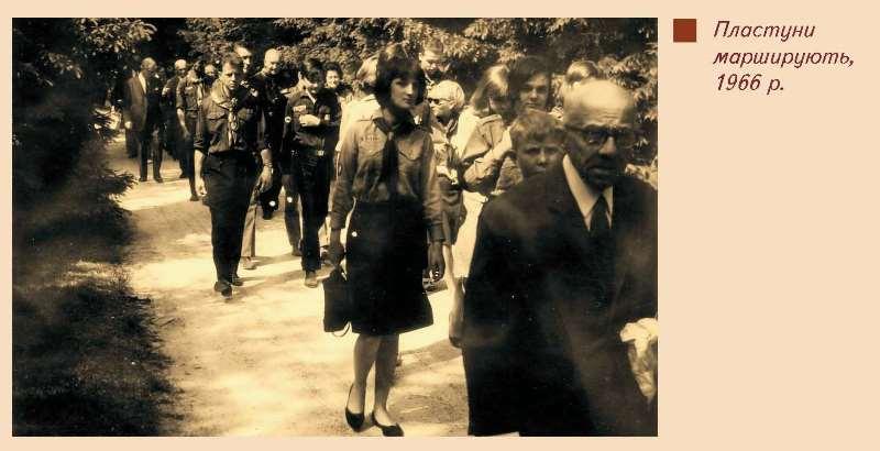Пластуни марширують, 1966