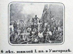 6-літній ювілей 1 пластового куреня в Ужгороді