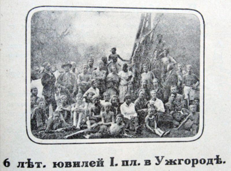 6-літній ювілей І пластового куреня в Ужгороді
