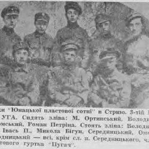 """Вояки """"Юнацької пластової сотні"""" в Стрию"""