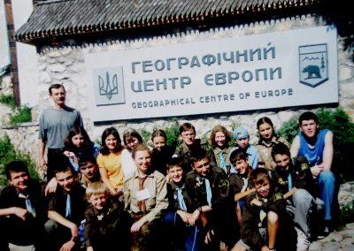 20 років Станиці Рахів