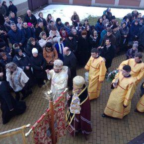 Перезахоронення Єпископа Івана Маргітича, с. Боржавське, Виноградівський р-н, Закарпаття, 4 лютого 2017 р.