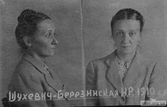 Наталія Шухевич-Березинська, фото з кримінальної справи