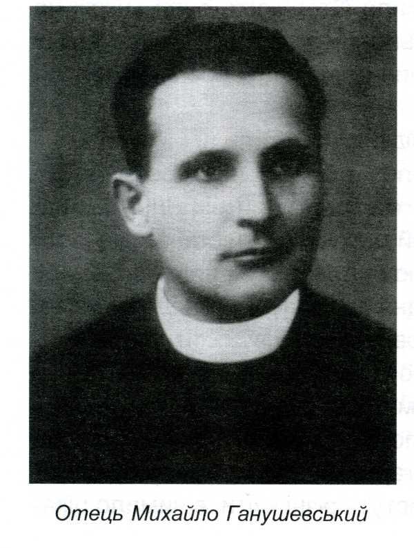 Ганушевський Михайло – опікун Пласту в Угорниках