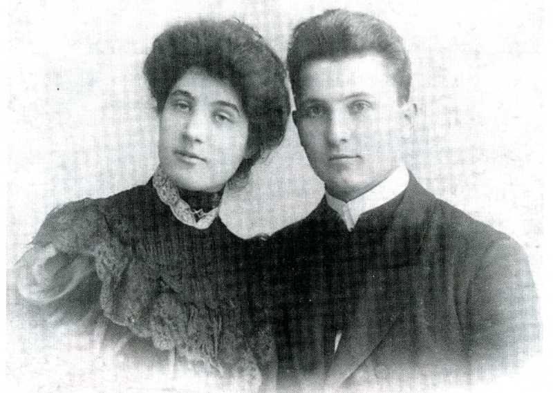Михайло та Ірина Ганушевські