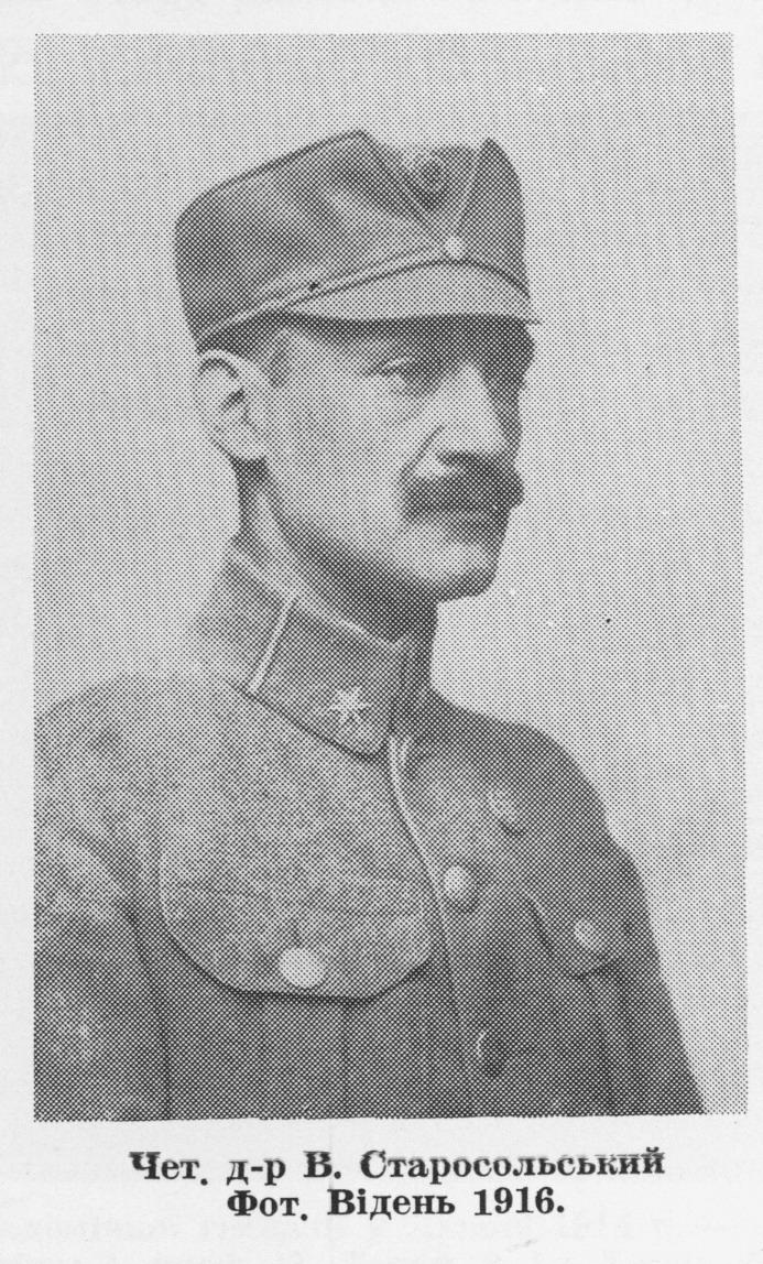 Старосольський Володимир, адвокат, вояк УСС, пластун