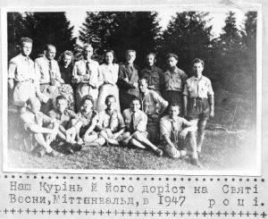 """Курінь """"Закарпатці"""", спільне фото, 1947"""