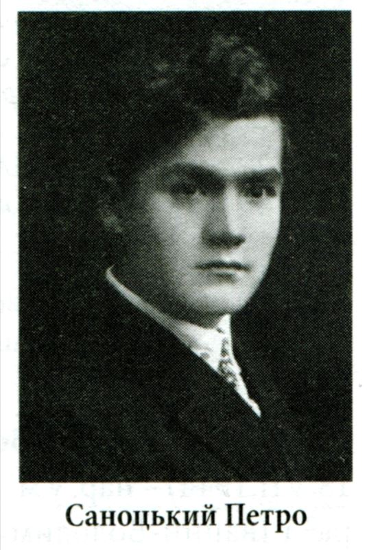 Саноцький Петро, доктор прав