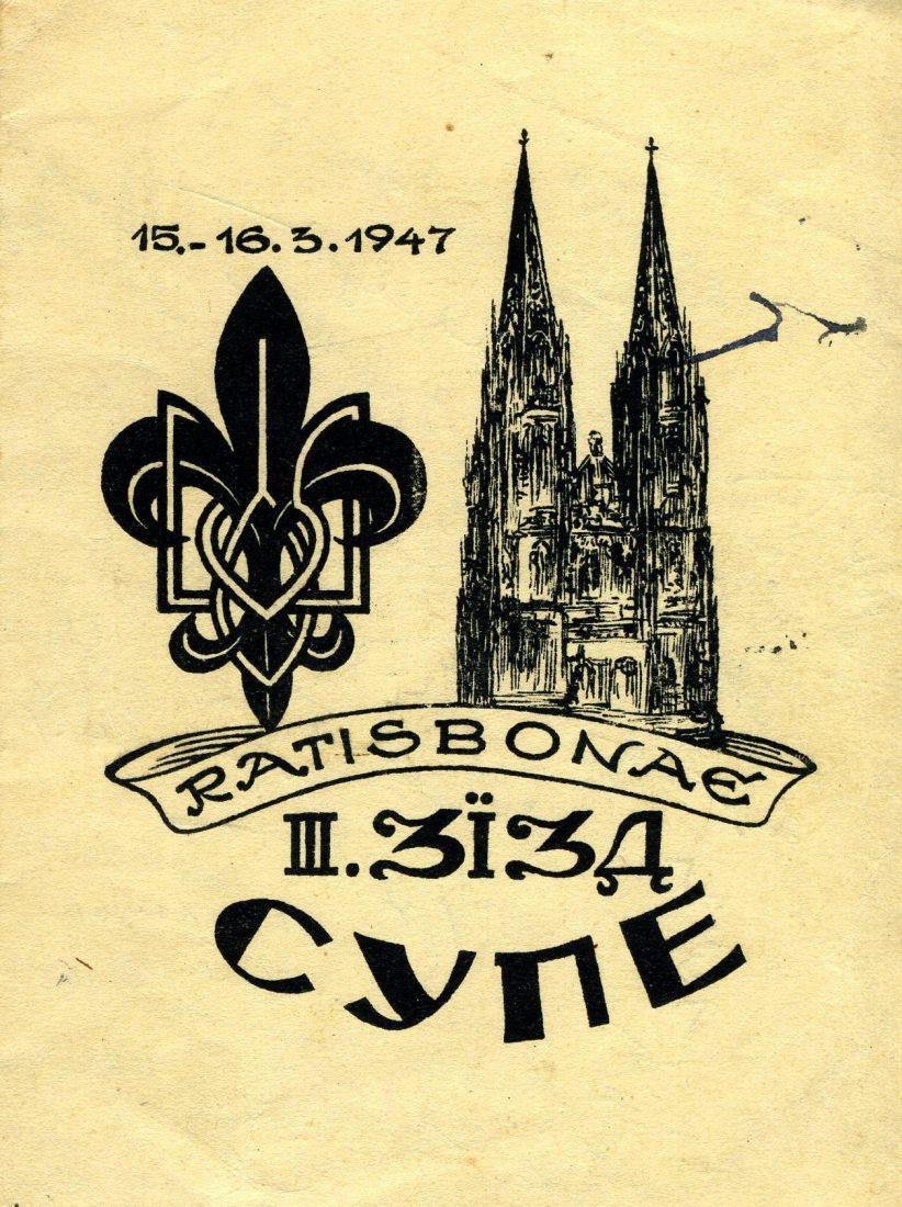 3-й З'їзд СУПЕ і 1-й З'їзд Українського Пласту в Німеччині, 1947